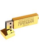 fleshka-metallicheskaya-s-gravirovkoj-na-zakaz-2