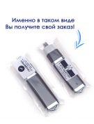 флешка в пакетике адаптер для смартфона бесплатно флеш империя (10)