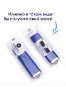 флешка в пакетике адаптер для смартфона бесплатно флеш империя (9)