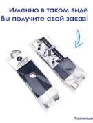 кожаные флешки флеш-накопители с логотипом компании флеш империя купить оптом F20_Black-min
