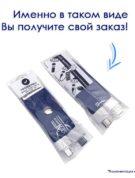 кожаные флешки флеш-накопители с логотипом компании флеш империя купить оптом F20_Blue-min
