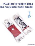 кожаные флешки флеш-накопители с логотипом компании флеш империя купить оптом F20_Red-min