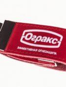 купить оптом флеш накопители недорого в москве