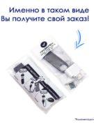 металические флешки флеш-накопители с логотипом компании флеш империя купить оптом F09_Black-min