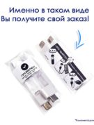 металические флешки флеш-накопители с логотипом компании флеш империя купить оптом F14-min