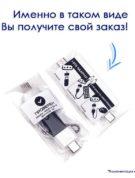металические флешки флеш-накопители с логотипом компании флеш империя купить оптом F17_Black-min