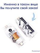 металические флешки флеш-накопители с логотипом компании флеш империя купить оптом F17_Orange-min