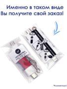 металические флешки флеш-накопители с логотипом компании флеш империя купить оптом F17_Red-min