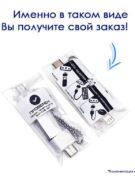 металические флешки флеш-накопители с логотипом компании флеш империя купить оптом F17_Silver-min