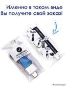металические флешки флеш-накопители с логотипом компании флеш империя купить оптом F17_Temno_blue-min