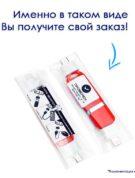 металические флешки флеш-накопители с логотипом компании флеш империя купить оптом F34_Red-min