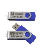 mserv-03-760x1000-1