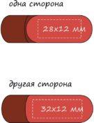 нанесение изображения логотипа флешки флеш-накопители флеш империя F11 красная