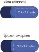 нанесение изображения логотипа флешки флеш-накопители флеш империя F11 синяя