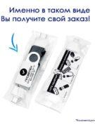 пластиковые флешки флеш-накопители с логотипом компании флеш империя купить оптом F01_Black-min