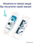 пластиковые флешки флеш-накопители с логотипом компании флеш империя купить оптом F01_Golubaya-min