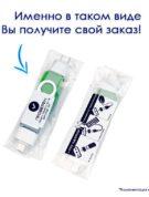 пластиковые флешки флеш-накопители с логотипом компании флеш империя купить оптом F01_Green-min
