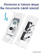пластиковые флешки флеш-накопители с логотипом компании флеш империя купить оптом F01_Grey-min