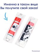 пластиковые флешки флеш-накопители с логотипом компании флеш империя купить оптом F02_Red-min