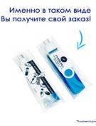 пластиковые флешки флеш-накопители с логотипом компании флеш империя купить оптом F04_Blue-min