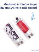 пластиковые флешки флеш-накопители с логотипом компании флеш империя купить оптом F11_Red-min