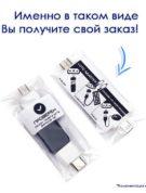 пластиковые флешки флеш-накопители с логотипом компании флеш империя купить оптом F13_Black-min