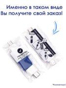 пластиковые флешки флеш-накопители с логотипом компании флеш империя купить оптом F13_Golubaya-min