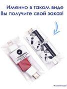 пластиковые флешки флеш-накопители с логотипом компании флеш империя купить оптом F13_Red-min
