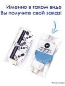 пластиковые флешки флеш-накопители с логотипом компании флеш империя купить оптом F24_Blue