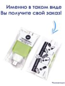 пластиковые флешки флеш-накопители с логотипом компании флеш империя купить оптом F25_Green