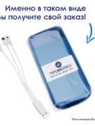 пластиковый-повер-банк-оптом-флеш-империя-min (1)