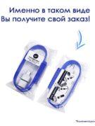 силиконовые флешки флеш-накопители с логотипом компании флеш империя купить оптом F31_Blue