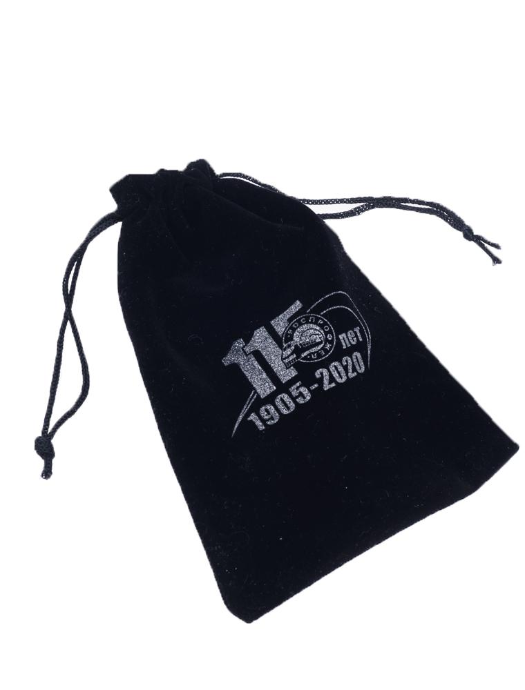 Бархатный черный мешочек
