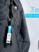 Set-12 заказать оптом кабель для зарядки смартфонов