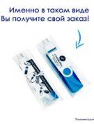 пластиковые флешки флеш-накопители с логотипом компании флеш империя купить оптом F04_Temno_blue-min