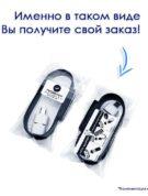 силиконовые флешки флеш-накопители с логотипом компании флеш империя купить оптом F31_Black