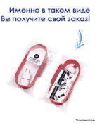силиконовые флешки флеш-накопители с логотипом компании флеш империя купить оптом F31_Red