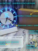 Светозар настольный бизнес сувенир акрилайт светящийся оптом флеш империя часы