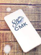 металлический повербанк внешний аккумулятор power bank с логотипом компании смк купить оптом флеш империя 12-min