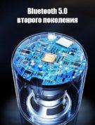 suvenirnaya-produkciya-flesh-imperiya-optom-kupit-portativnaya-bluetooth-kolonka-bljutuz-1-min