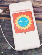 Флешка Администрация муниципального образования Лабинского района Флеш Империя Флешки оптом купить логотип под заказ7