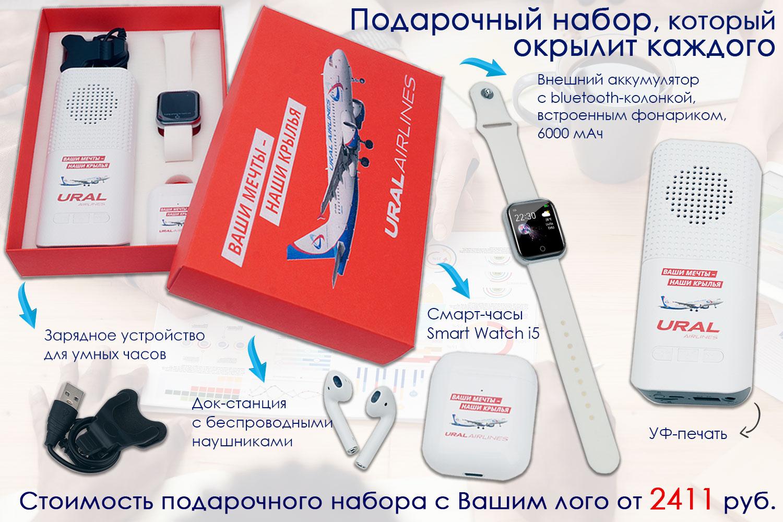 Подарочный комплект набор внешний аккумулятор флешка-кристалл купить оптом в подарок