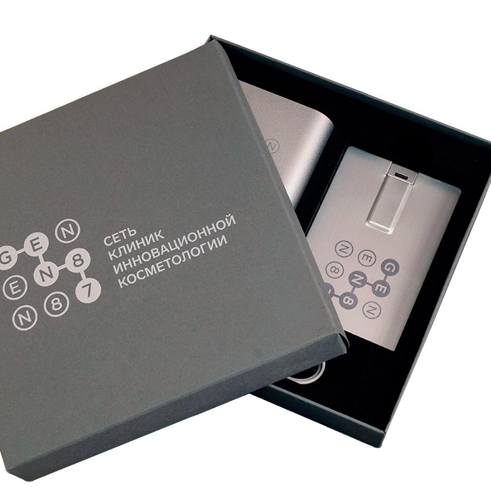 Подарочный комплект набор с логотипом компании внешний аккумулятор (3)